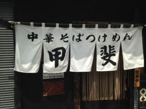 kuhayama-kai02
