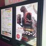 シンゴジラの感想と評価【これから映画を見に行く方必見です】