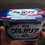 ヨーグルトを食べると、加齢臭が消える?【体験談】